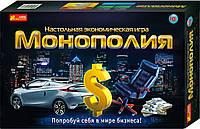 """Настольная экономическая игра """"Монополия"""" 5807 Ранок"""