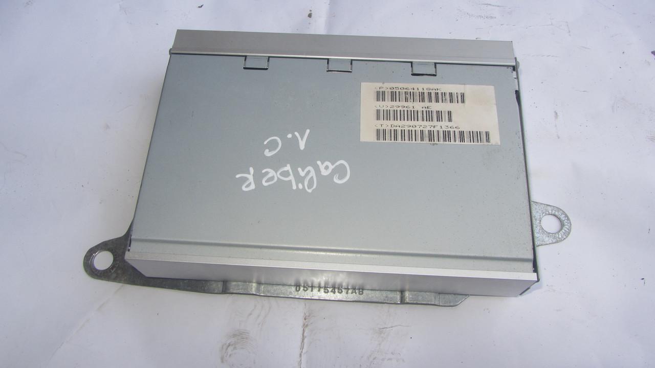 Усилитель аудио Dodge Caliber  5064118AK 05064118AK