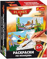 Набор для творчества Раскраска по номерам Самолеты Огонь и Вода (14153042Р)