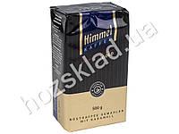 """Кофе натуральный молотый Himmel Kaffee """"Gold"""" 500гр в брикете, Германия"""