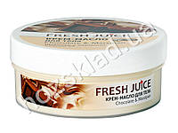 "Крем-масло для тела Fresh Juice ""Chocolate & Мarzipan"" (шоколад и марципан) 225 мл."
