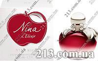 Женская туалетная вода Nina Ricci - Nina L`Elixir 100мг