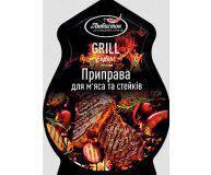 Приправа Гриль эксперт для мяса и стейков Любисток 30 гр