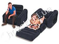 Кресло шезлонг Intex - 68565