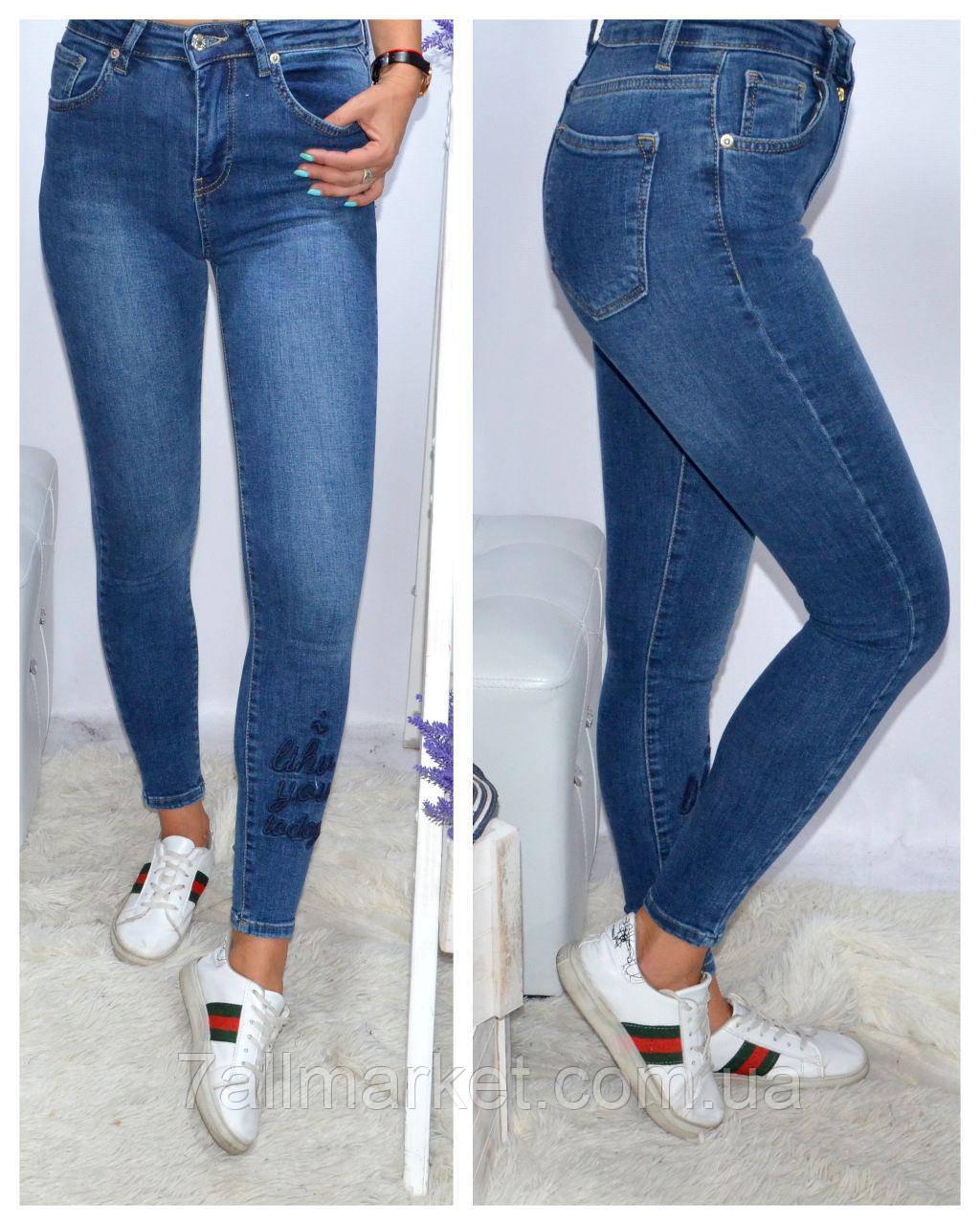 be0c6bfa993 Джинсы-американки женские NEW с вышивкой размеры 26-31 Серии