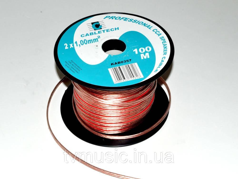Кабель акустический Cabletech KAB0357    2x1,0мм