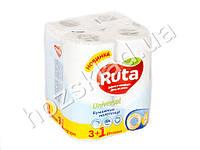 """Полотенца бумажные """"Ruta - Universal"""" двухслойные (цена за упаковку 4 рулона)"""