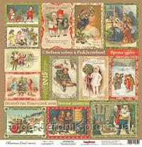 Новогодняя бумага 30,5*30,5 Scrapberries Ночь перед Рождеством Волшебная История
