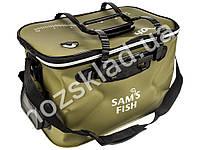 Сумка ЭВА с карманом Sams Fish 41х27х24см Цвет: зеленый.