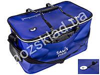 Сумка ЭВА с карманом Sams Fish 50х31х28см Цвет: синий.