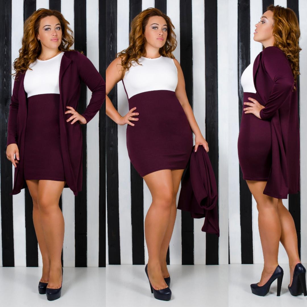 Облегающее платье с кардиганом больших размеров 48+    / 5 цветов  арт 6673-64
