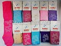 Колготки детские для девочек с камушками тм.Jujube 92-164рр 12шт R010