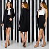 Облегающее платье с кардиганом / 6 цветов  арт 6674-64, фото 3
