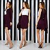 Облегающее платье с кардиганом / 6 цветов  арт 6674-64, фото 5