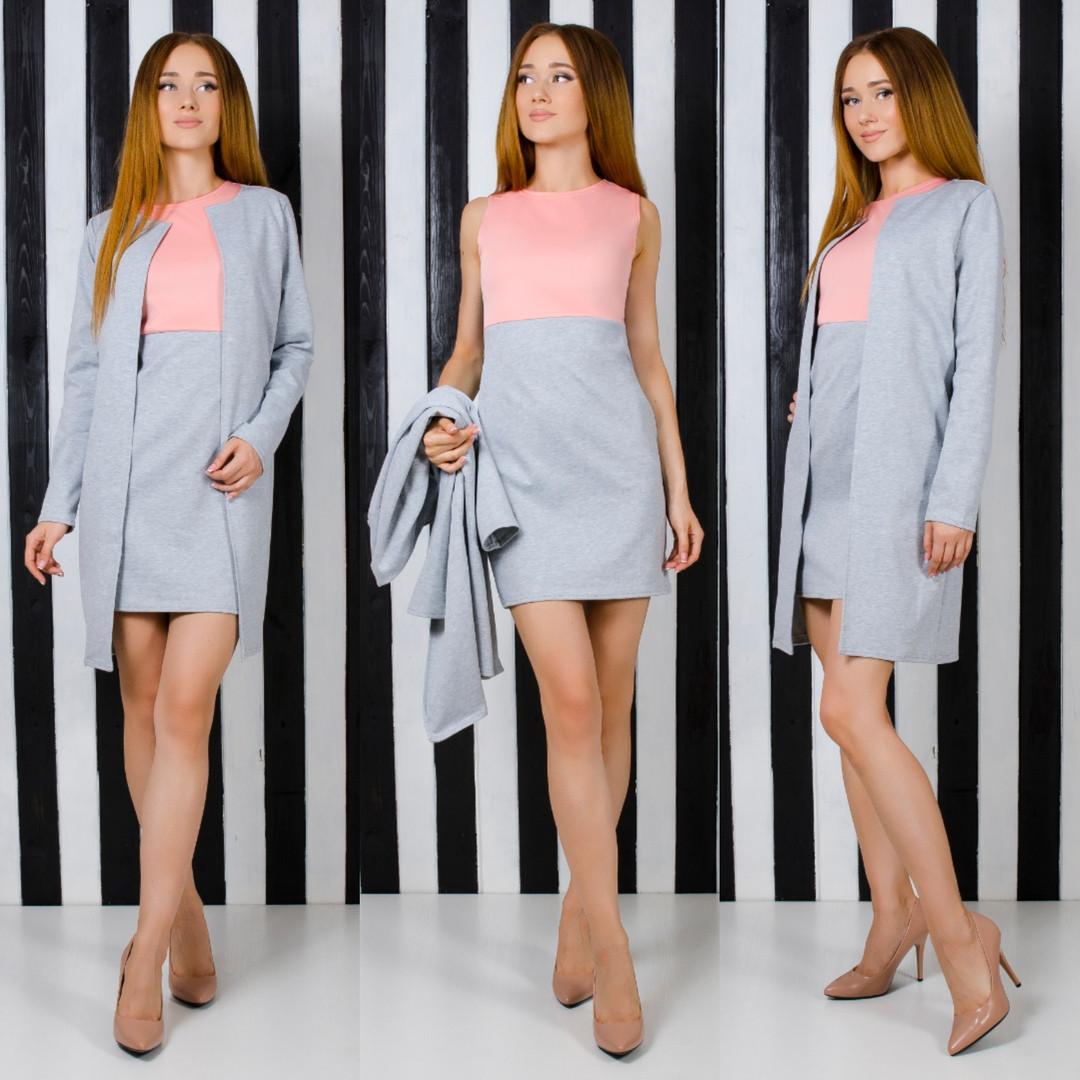 Облегающее платье с кардиганом / 6 цветов  арт 6674-64