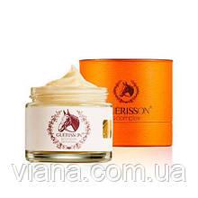 Восстанавливающий омолаживающий крем с лошадиным жиром Guerisson 9 Complex Cream70g