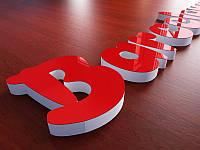 Рекламные объемные буквы из цветного акрила, H=200мм