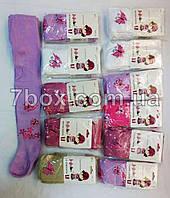 Колготки детские для девочек с бабочками тм.Jujube 2-8 лет 12шт R013