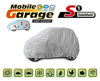 Чехол-тент для автомобиля Mobile Garage размер S1 Smart Hatchback