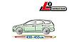 Чохол для автомобіля Mobile Garage розмір L2 Hatchback, фото 2