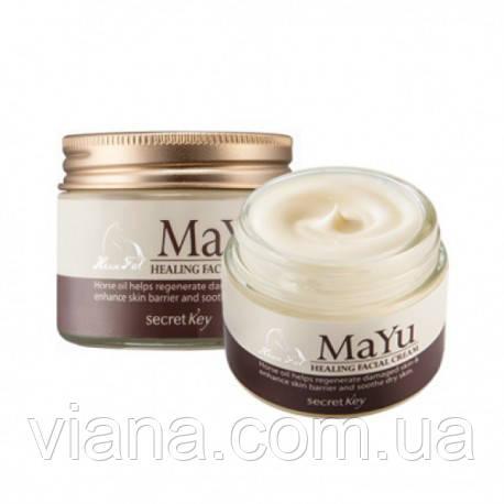 Крем для лица лечебный восстанавливающий  SECRET KEY Mayu Healing Facial Cream70 грамм