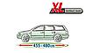 Тент автомобільний Mobile Garage розмір XL Hatchback, фото 2