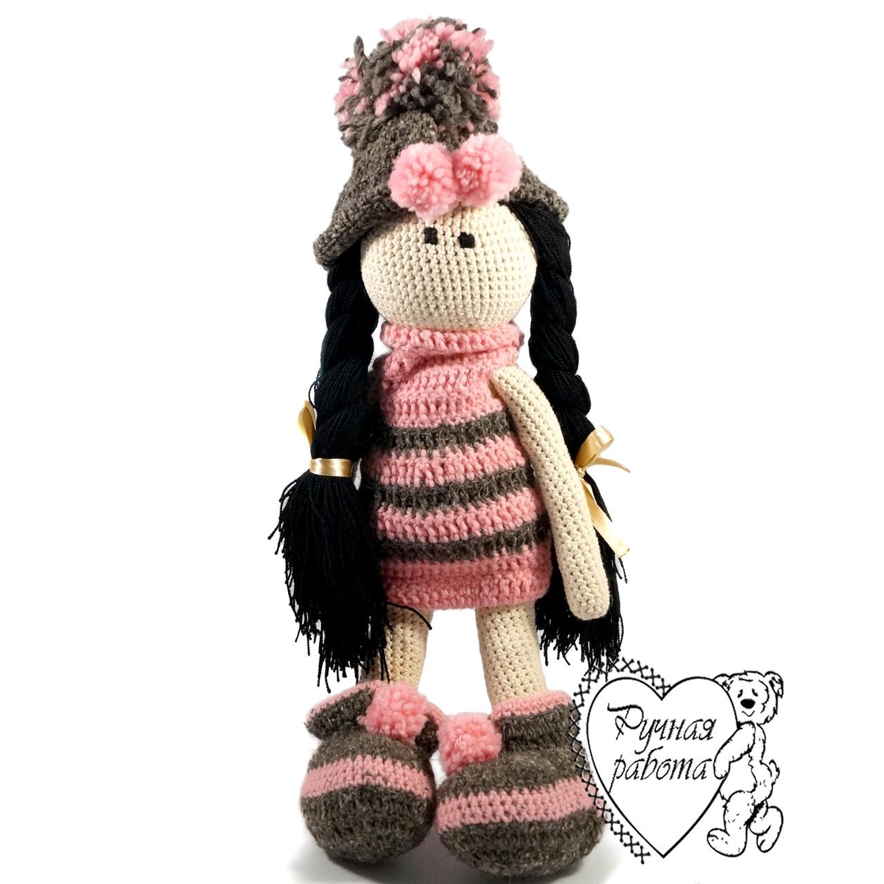 Кукла вязанная в серо-розовом наряде, очень мягкая, 45 см