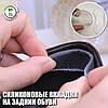 Наклейки на задник обуви (Силиконовые протекторы для защиты пяток) 2шт