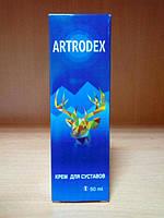 Artrodex (Артродекс) - крем от боли в суставах и артрита