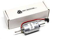 Электродвигатель компрессора Webasto Airtop  2000 24V