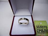 Обручальное золотое кольцо с бриллиантом, Размер 19, фото 1