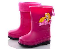 Резиновые сапоги для девочек из серии Disney Princess