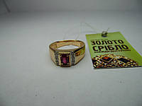 Женское золотое кольцо с бриллиантами, Размер 21, фото 1