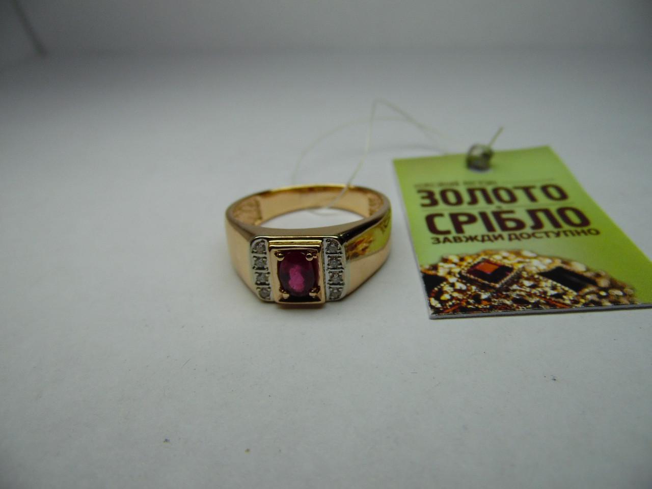 Женское золотое кольцо с бриллиантами, Размер 21