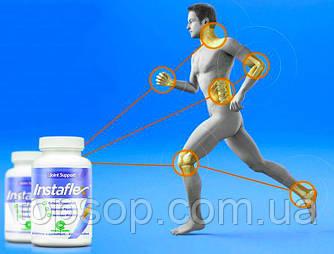 Препарат Instaflex для суставов (42 капсулы),nstaflex - Капсулы для лечения суставов Инстафлекс