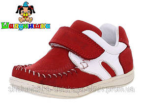 Детские туфли для девочки 60-6