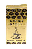Кофе Alvorada Gastro молотый (1кг)