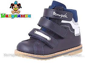 Демисезонные ботинки для мальчика 5100-07