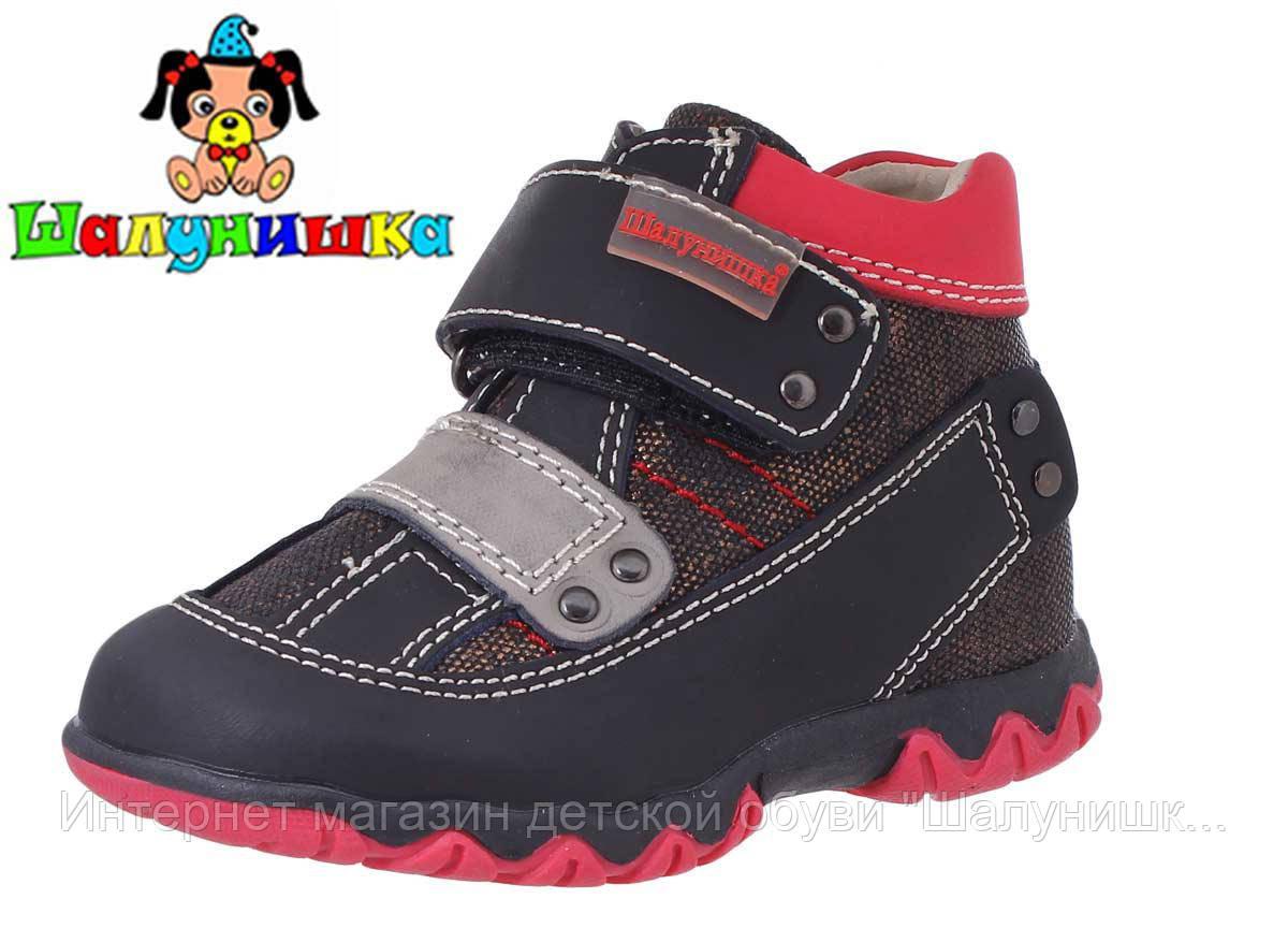 Демисезонные ботинки для мальчика 30-12 черн