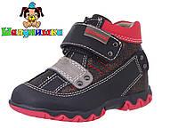 Демисезонные ботинки для мальчика 30-12 черн, фото 1