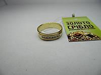 Обручальное золотое кольцо с бриллиантами, Размер 17., фото 1