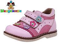 Демисезонные ботинки для девочки M154P, фото 1