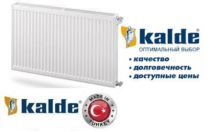 """""""Стальной радиатор KALDE 500x400 (Турция)"""""""