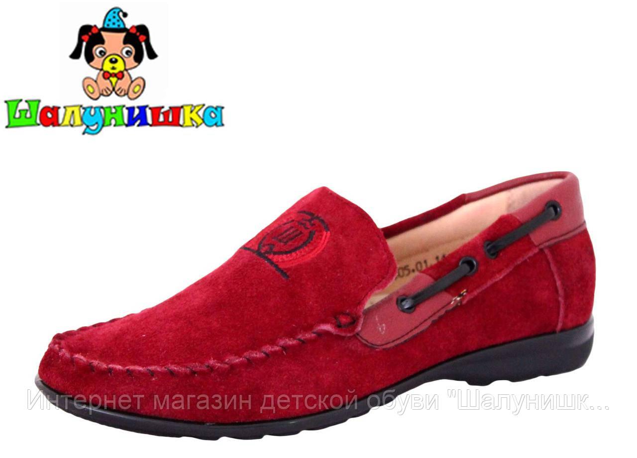 Детские туфли для мальчика 5505