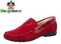 Детские туфли для мальчика 5505, фото 1