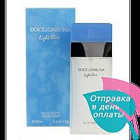 Женская туалетная вода DOLCE AND GABBANA LIGHT BLUE