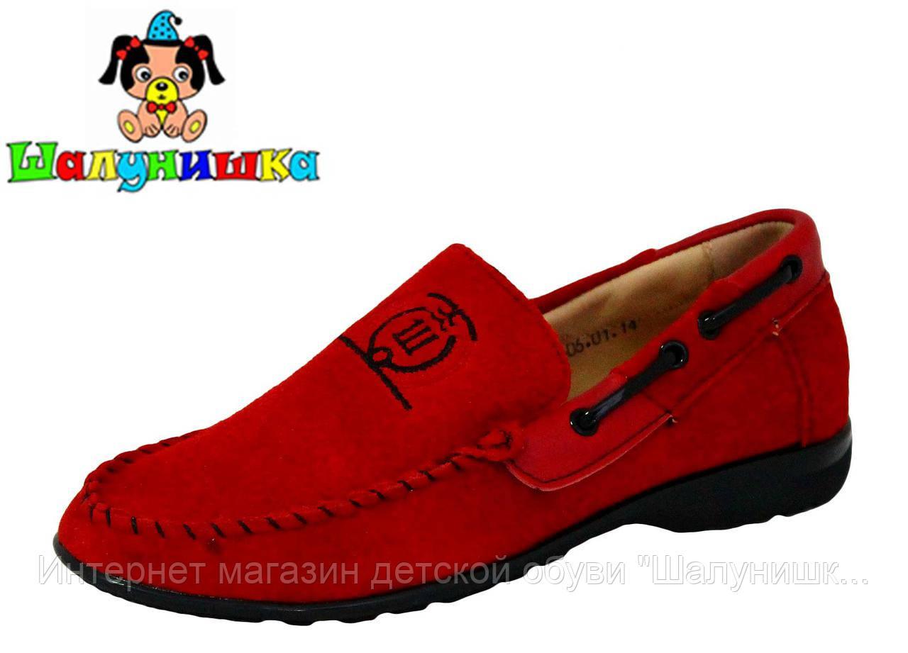 Детские туфли для мальчика 5506