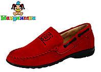 Детские туфли для мальчика 5506, фото 1