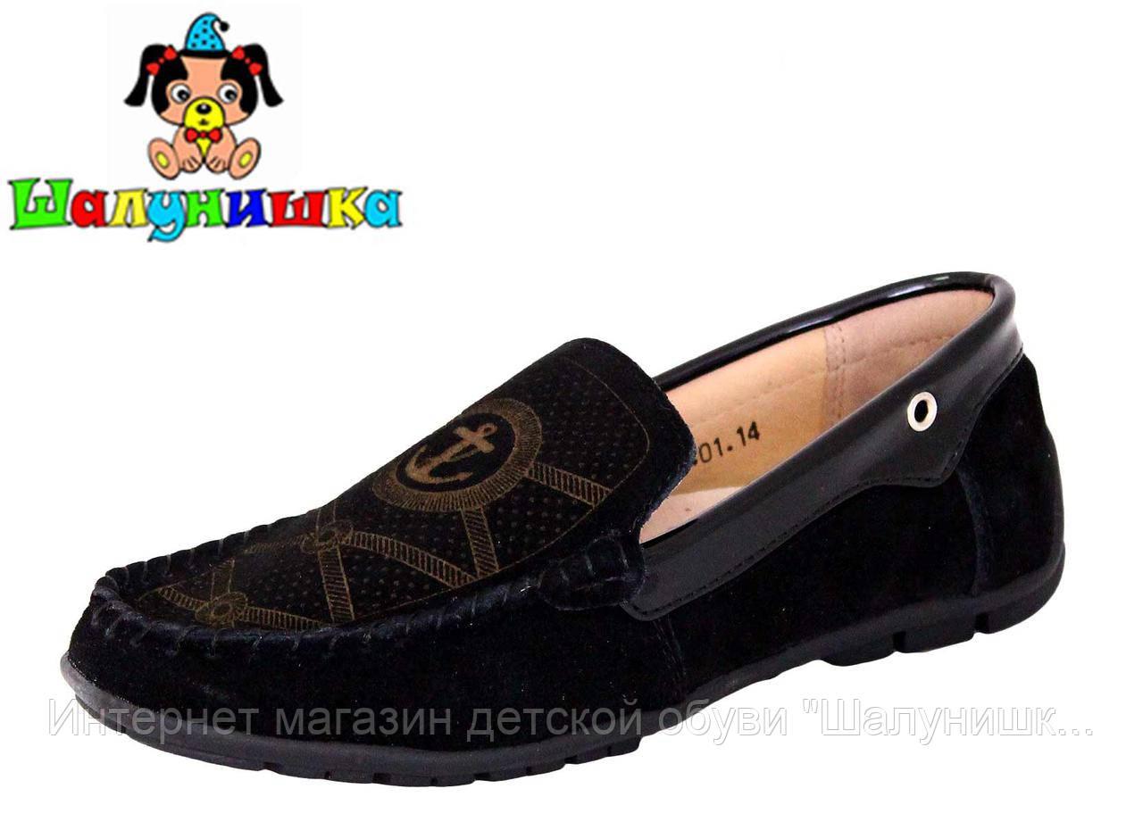 Детские туфли для мальчика 5517