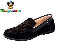Детские туфли для мальчика 5517, фото 1
